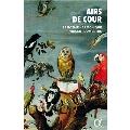 『エール・ド・クール』 [2CD+BOOK]