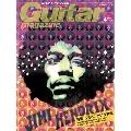 Guitar magazine 2018年4月号