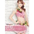 志村理佳 (SUPER☆GiRLS) 2013年カレンダー