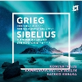 グリーグ: ホルベルク組曲、弦楽四重奏曲第1番、シベリウス: ヴァイオリンと弦楽のための組曲