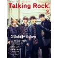 Talking Rock! 2019年9月号