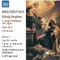 ベートーヴェン: 劇音楽「シュテファン王」 他