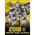 阪神タイガース 2018 カレンダー
