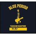 YAMAZAKI MASAYOSHI the BEST / BLUE PERIOD - Complete SOUND + VISION PACKAGE~Limited Edition [2SHM-CD+2DVD]<期間限定特別価格盤>