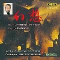 ベルリオーズ・幻想交響曲/レスピーギ・ローマの松