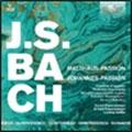 J.S.バッハ: マタイ受難曲