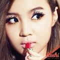 First Love: Lee Hi Vol.1 (台湾独占豪華限定B盤) [CD+レトロスタイル写真集+DVD]<限定盤>