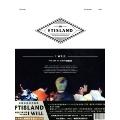 I Will: FTISLAND Vol.5 [CD+DVD]<限定盤>