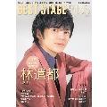 BEST STAGE PLUS【ベストステージ・プラス】VOL.5