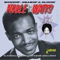 Honkin', Shakin' & Slidin' (Singles Collection 1954-1962)
