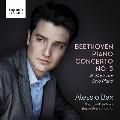 ベートーヴェン: ピアノ協奏曲第5番変ホ長調 Op.73《皇帝》 他