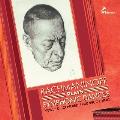 「ラフマニノフ 交響的舞曲を弾く」~新発見の1940年代の録音