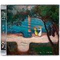 ストーレ・クライベルグの協奏曲 [Blu-ray Audio+SACD Hybrid]