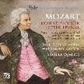 モーツァルト: ピアノ協奏曲集
