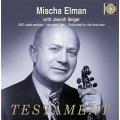 ミッシャ・エルマン、未発表録音 1961