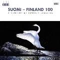 《SUOMI》 フィンランド建国100周年を祝して フィンランド音楽の1世紀