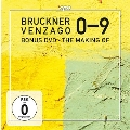 Bruckner: Complete Symphonies No.0-No.9 [10CD+DVD(PAL)]