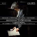 Beethoven: 9 Symphonies - O Mensch, Gib Acht!