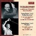 Tchaikovsky: American Premiere Recordings