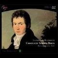 Beethoven: Complete String Trios / Adaskin String Trio