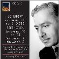 Schubert: Violin Sonata No.2 D.385; Beethoven: Violin Sonatas No.10 Op.96, No.7 Op.30-2