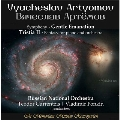 "V.Artyomov: Symphony ""Gentle Emanation"", Tristia II - Fantasy for Piano and Orchestra"