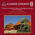 A Chinese Concerto - Live in Concert