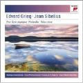 Grieg: Peer Gynt Op.23 (Excerpts), etc