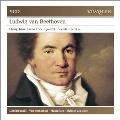 Beethoven: String Trios, Piano Trios, Quintet, Sextets, Octet, etc<初回生産限定盤>