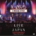 A Musical Affair - Live in Japan [CD+DVD]