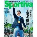 Sportiva 羽生結弦 王者の凱旋