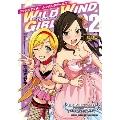 アイドルマスター シンデレラガールズ WILD WIND GIRL 2 [コミック+CD]<特装版>