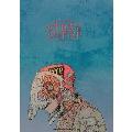 米津玄師 「STRAY SHEEP」SCORE BOOK