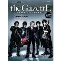 GiGS Presents the GazettE Sound Analyze Book