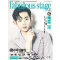 fabulous stage Vol.11.5