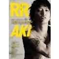 ROCK AND READ Vol.58