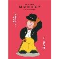 MONKEY Vol.7