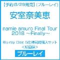 【予約:8/29発売】(ブルーレイ) namie amuro Final Tour 2018 ~Finally~ Blu-ray Disc 5仕様同時購入セ Blu-ray Disc