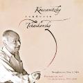 Koussevitzky conducts Tchaikovsky Symphonies 4 - 6