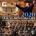 ニューイヤー・コンサート2020
