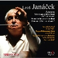 Janacek: Amarus, The Cunning Little Vixen Orchestral Suite, From the House of the Dead Overture & Orchestral Suite