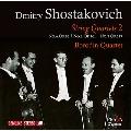 Shostakovich: String Quartets 2