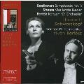 ベートーヴェン: 交響曲第8番、R.シュトラウス: 4つの最後の歌、バルトーク: 管弦楽のための協奏曲