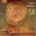 ベルリンRIAS録音による新ウィーン楽派作品集1949-1965