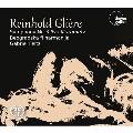 グリエール: 交響曲第3番<イリヤー・ムー ロメツ>ロ短調 Op.4