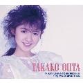 TAKAKO OHTA TOKUMA JAPAN YEARS 1983-1988 CD&DVD COMPLETE BOX [9CD+DVD]