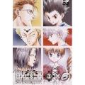 OVA HUNTER×HUNTER G・I Final ×6