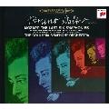 モーツァルト&ハイドン:交響曲集・管弦楽曲集 [5SACD Hybrid+CD]<完全生産限定盤>