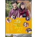 ねこにみかん[TOBA-0122][DVD]