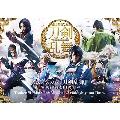 ミュージカル『刀剣乱舞』〜阿津賀志山異聞〜Touken Ranbu:The Musical -Atsukashiyama Ibun-[EMPV-0012][DVD] 製品画像